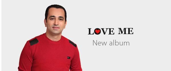 new-album